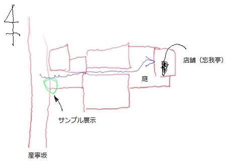 0920_1.jpg