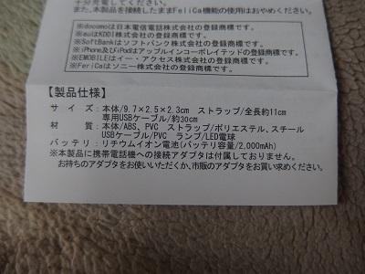 1216_02.jpg